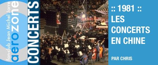1981-les concerts en chine