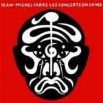 Les Concerts en Chine (album live)