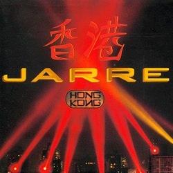 1994 - Hong Kong