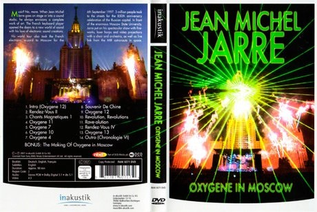 DVD Oxygene in Moscow (1997)
