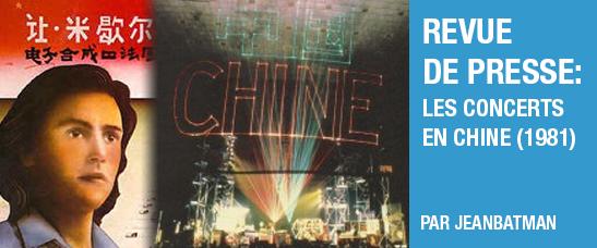 Revue de presse – Les concerts en Chine (1981)