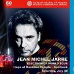 Le concert de Baalbeck au Liban (30 juillet 2016)