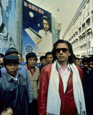 jarre-chine-1981
